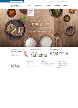 WEB ATION-TOPAN SEA SALT